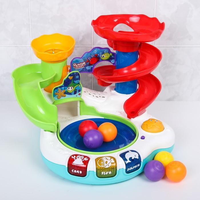 Развивающая игрушка «Аквапарк», с музыкальными эффектами