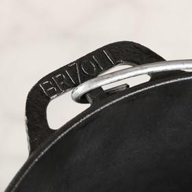 Казан чугунный с крышкой и дужкой, 6 л, ТМ BRIZOLL - фото 1930595