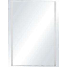 """Зеркало """"Прованс 75"""", белый с подсветкой"""