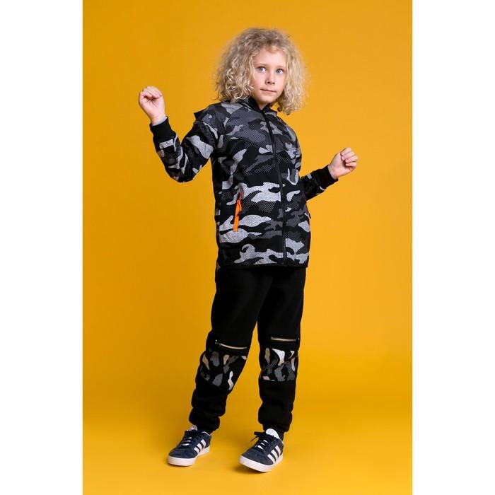 """Ветровка для мальчика MINAKU """"Камуфляж"""", рост 110-116 см, цвет чёрный/серый"""