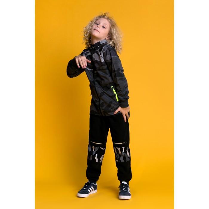 """Ветровка для мальчика MINAKU """"Камуфляж"""", рост 110-116 см, цвет серый"""