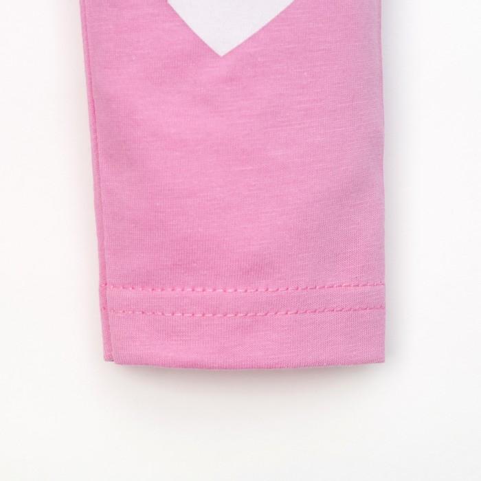 """Ползунки-штанишки Крошка Я """"Мамина сладость"""" рост 74-80 см, ( р-р 26), розовый"""