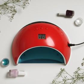 Лампа для гель-лака LuazON LUF-22, LED, 48 Вт, 21 диод, таймер 30/60/99 сек, красная