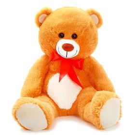 Мягкая игрушка «Медвежонок», 95 см, МИКС