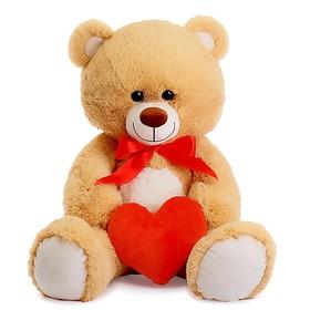 Мягкая игрушка «Медвежонок Валентин», 95 см