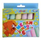 """Мелки цветные 6 штук """"Смешарики"""""""