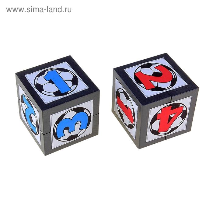 Кубики футбольные