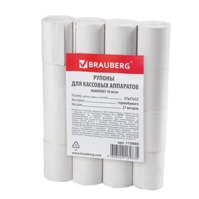 Чековая лента термо, 57 х 27 х 12, BRAUBERG, 16 штук в наборе Ош