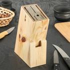 Подставка для ножей, 16 х 7 см