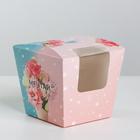Коробка под конфеты «Мечтай», 13 × 11.5 × 13 см - фото 163290695
