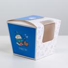 Коробка складная «Приветик», 13 × 11.5 × 13 см - фото 308986192