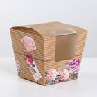 Коробка складная «Сияй», 13 × 11.5 × 13 см - фото 308518371