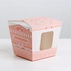 Коробка складная  «Всё только для тебя», 13 × 11.5 × 13 см - фото 308986197