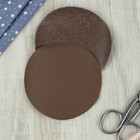 Заплатки для одежды, d = 10 см, термоклеевые, пара, цвет коричневый
