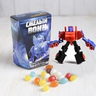 "Set transformer, candy 20 grams of ""Brave warrior"""