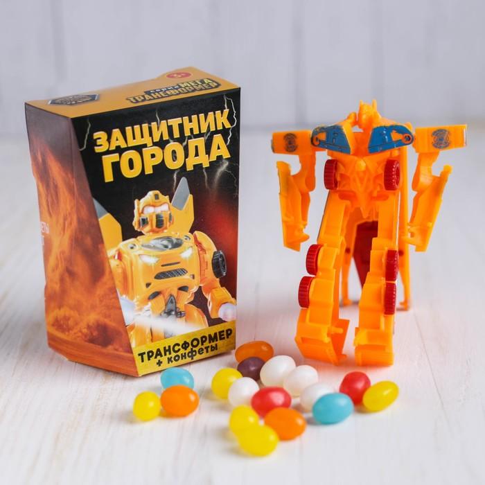 Набор «Зищитник города»: трансформер, конфеты 20 г