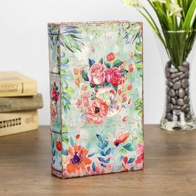 """Сейф-книга дерево """"Цветы, нарисованные акварелью"""" кожзам 21х13х5 см"""