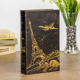"""Сейф-книга дерево """"Ночной Париж """" кожзам 21х13х5 см"""