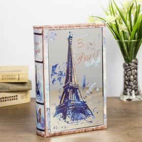 """Сейф-книга дерево """"Эйфелева башня в нежно-голубых тонах"""" кожзам, зеркальная 24х16х5 см"""