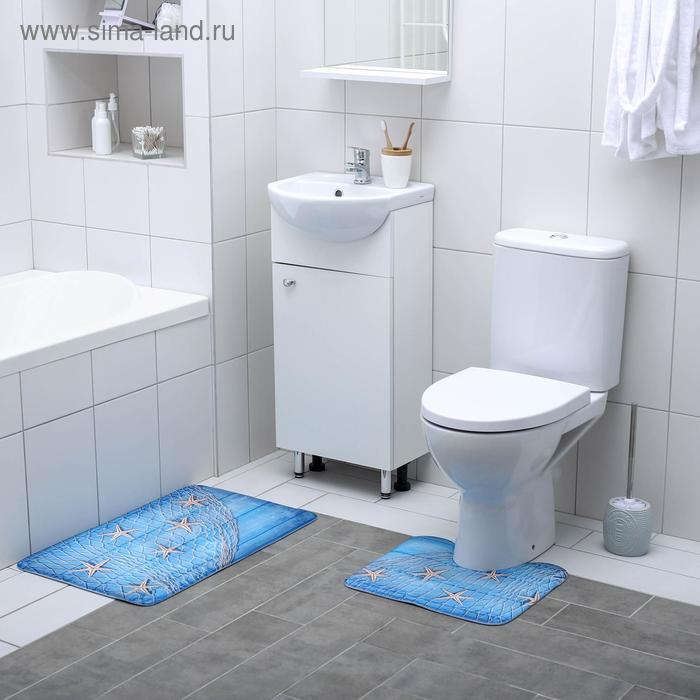 """Set of floor mats for the bath and toilet 45×75, 45×40 cm, """"Sea stars"""" 2 piece"""