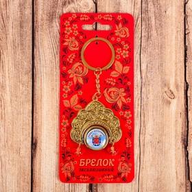 "Keychain in the shape of a kokoshnik ""Saint-Petersburg"" (Palace bridge) 4.8 x 5 cm"