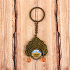 "Keychain in the shape of a kokoshnik ""Orenburg"" (Drum Theatre) 4.8 x 5 cm"