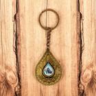 """Keychain drop of oil """"Khanty-Mansiysk"""" (mammoth) 4 x 5 cm"""