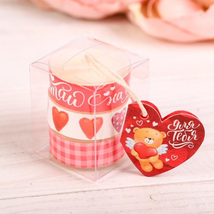 Набор чайных арома-свечей «Летай», 3 шт - фото 35610450