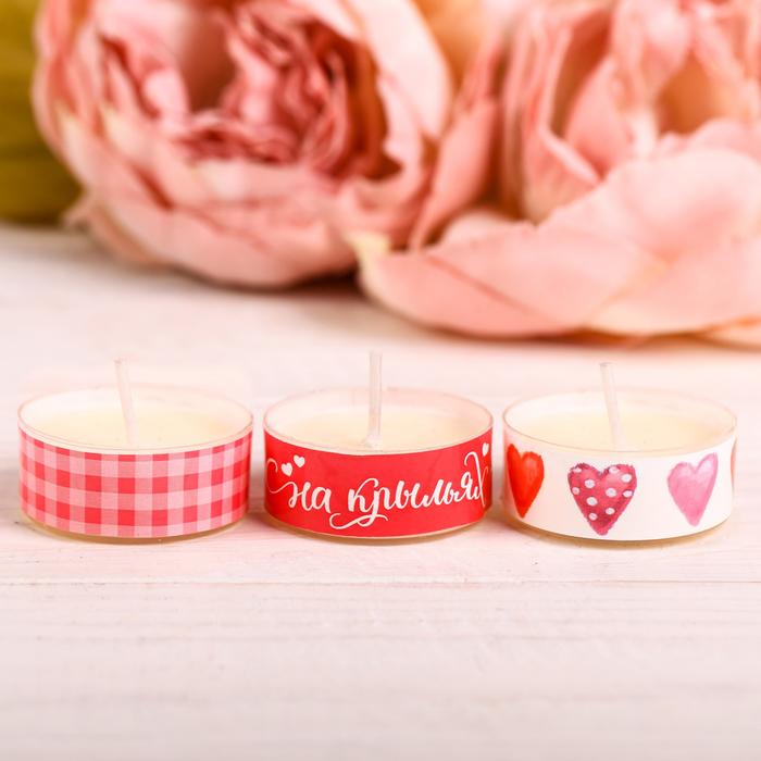 Набор чайных арома-свечей «Летай», 3 шт - фото 35610451