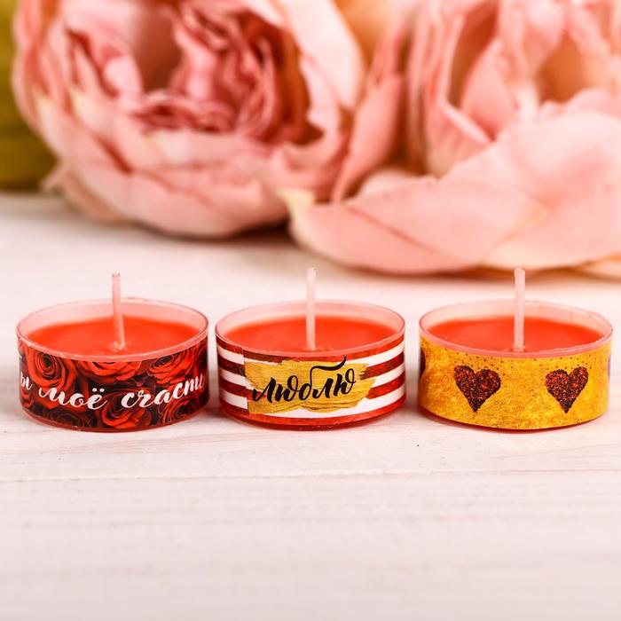 Набор чайных арома-свечей «Ты моё счастье», 3 шт - фото 35610459