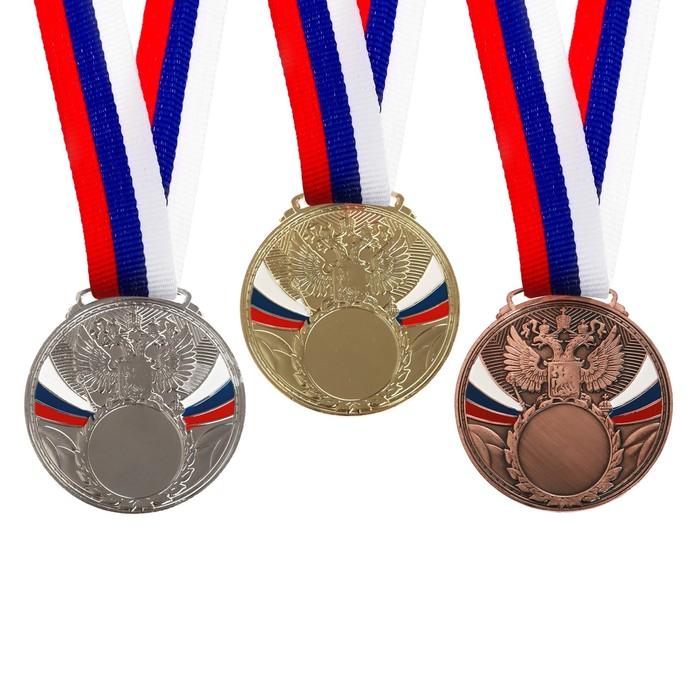 Медаль под нанесение, золото, d=6 см