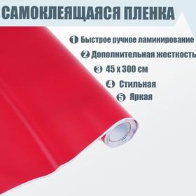 Self-adhesive red 2006 0.45 m h3m 8mkr.