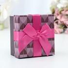 Коробка подарочная 11 х 11 х 5,5 см