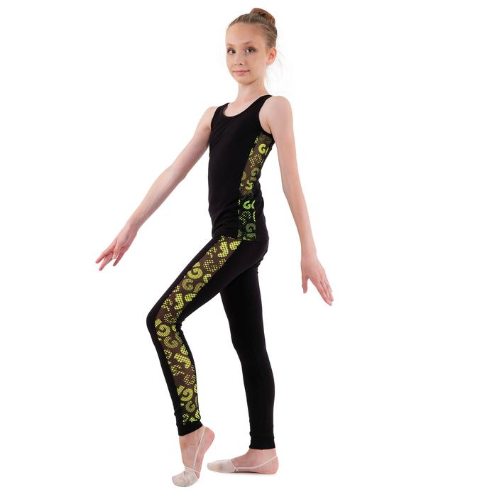 Майка гимнастическая «Нерида» размер 34, цвет чёрный/лимонный