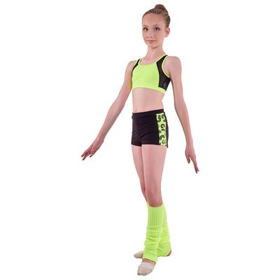 Шорты гимнастические «Эрида» размер 38, цвет чёрный - лимонный