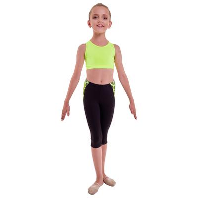 Бриджи гимнастические «Эрида», размер 36, цвет чёрный/лимонный