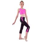 Бриджи гимнастические «Эрида», размер 34, цвет чёрный/розовый