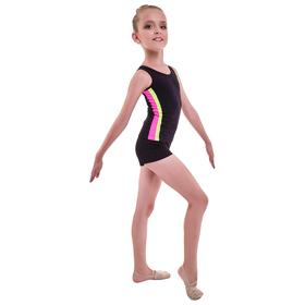 Майка гимнастическая «Плеяда», размер 32, цвет чёрный/розовый/лимон
