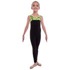 Комбинезон гимнастический «Пульсар», размер 34, цвет чёрный - лимонный