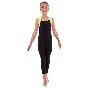Комбинезон гимнастический «Мицар», размер 32, цвет чёрный - лимон
