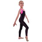 Комбинезон гимнастический «Мицар», размер 36, цвет чёрный - розовый