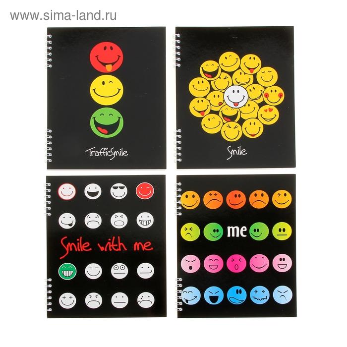 Тетрадь 48 листов клетка на гребне Smile, картонная обложка, 4 вида МИКС