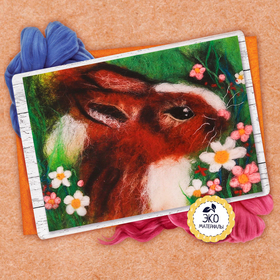 Набор для творчества. Картина из шерсти «Кролик», А5