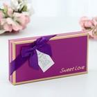 Коробка подарочная 22 х 11,5 х 4 см - фото 8877489