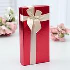 Коробка подарочная 22 х 11,5 х 4 см