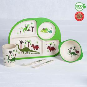 Набор детской посуды из бамбука «Динозаврики», 5 предметов: тарелка, миска, стакан, столовые приборы