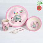 Набор детской посуды из бамбука «Розовый слоник», 5 предметов: тарелка, миска, стакан, столовые приборы - фото 105459529