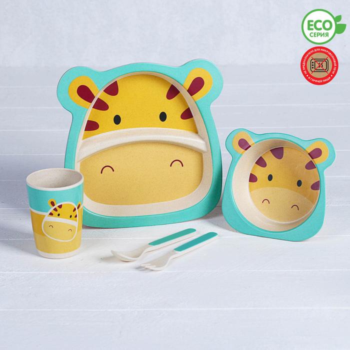 Набор детской посуды из бамбука «Жирафик», 5 предметов: тарелка, миска, стакан, столовые приборы - фото 105459545