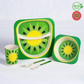 Набор детской посуды из бамбука «Киви», 5 предметов: тарелка, миска, стакан, столовые приборы