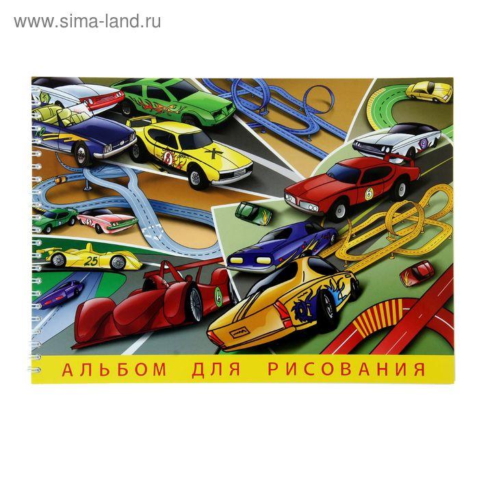 """Альбом для рисования А4, 40 листов на гребне """"Машинки"""""""